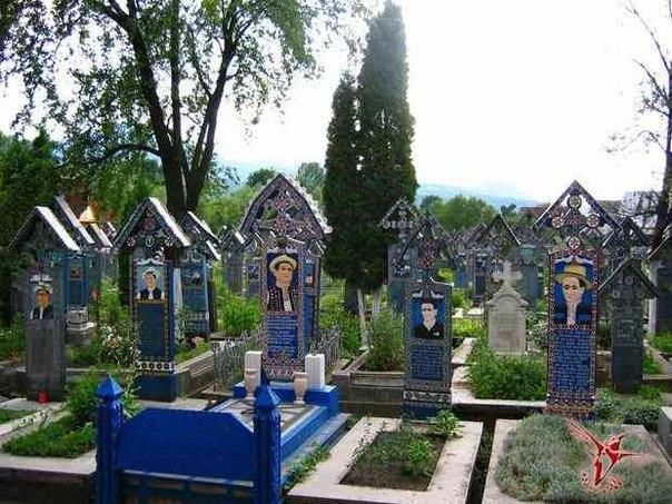 Самое счастливое кладбище в мире. Самое счастливое кладбище в 2