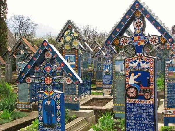 Самое счастливое кладбище в мире. Самое счастливое кладбище в 3