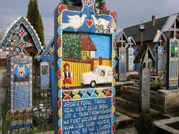 Самое счастливое кладбище в мире. Самое счастливое кладбище в 4