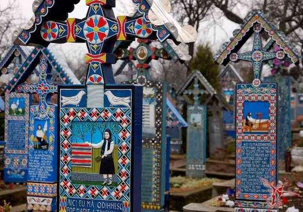 Самое счастливое кладбище в мире. Самое счастливое кладбище в 6