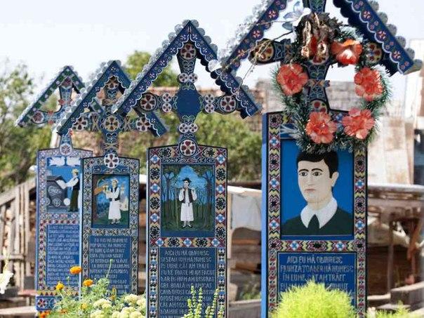 Самое счастливое кладбище в мире. Самое счастливое кладбище в 7