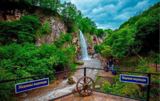 Медовые водопады, Кавминводы, Россия. Медовые водопады, Кавминводы 5