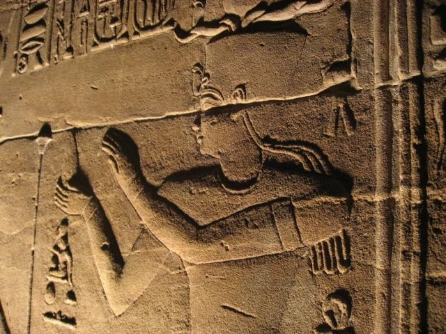 Новые находки археологов в Египте. 17400.jpeg