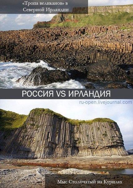 Где стоит побывать в России хоть раз в жизни