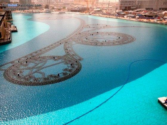 Фонтан Дубай – самый большой фонтан в мире. Фонтан Дубай – самый большой 9