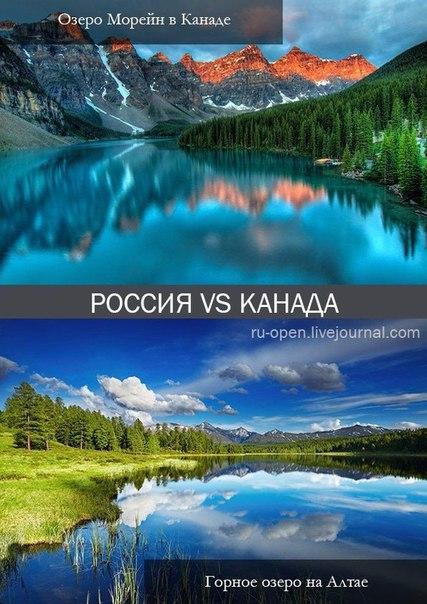 Где стоит побывать в России хоть раз в жизни. Где стоит побывать в России 7