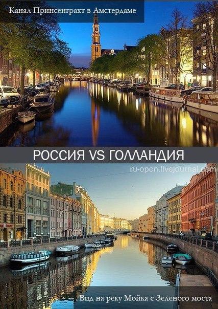 Где стоит побывать в России хоть раз в жизни. Где стоит побывать в России 8