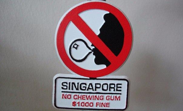 Мифы про Сингапур, или что нужно знать, отправляясь в самую богатую страну Азии
