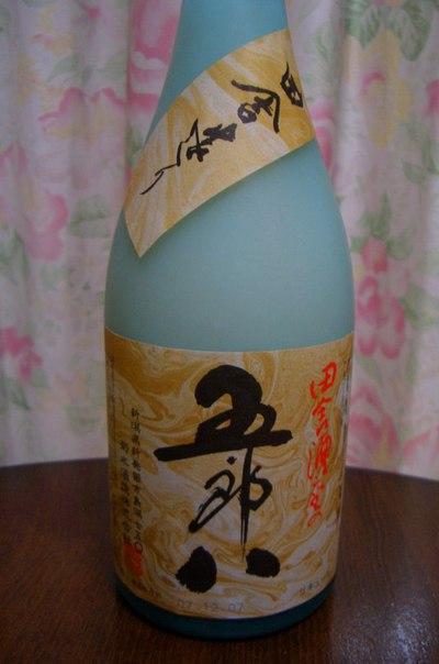 Основные типы Саке. Основные типы Саке 5