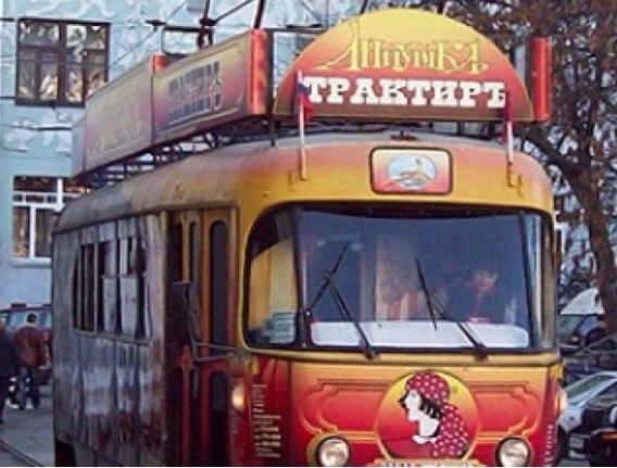 Необычные маршруты наземного транспорта Москвы