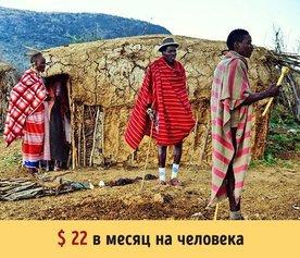 Девять стран, где людям платят деньги просто так