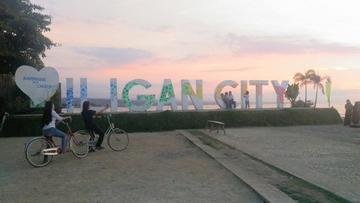 Илиган - город величественных водопадов